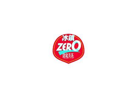 冰鎮ZERO窈窕美茶字體.jpg