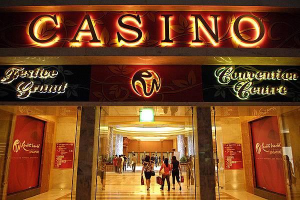 賭場Casino