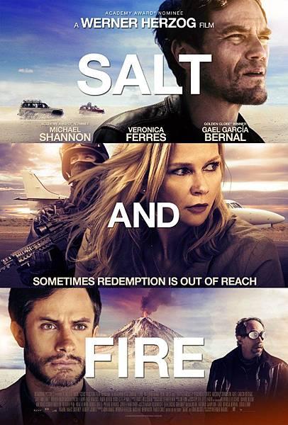 鹽與火之歌001.jpg