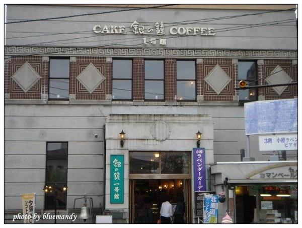 銀的鐘。咖啡館