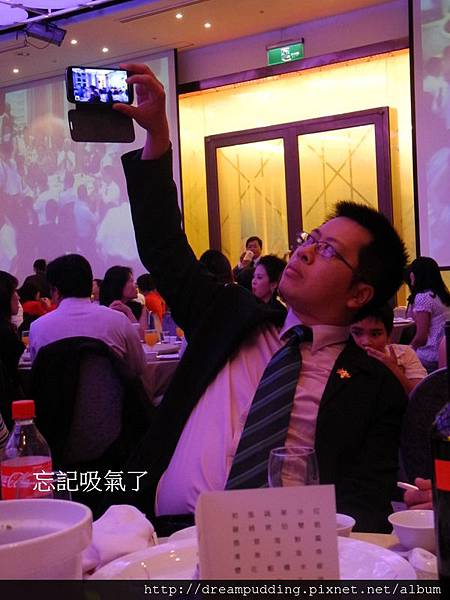 大墩青商會中僑晚宴