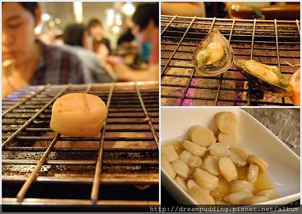 癮廚複合式燒烤