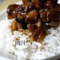 元林魯肉飯