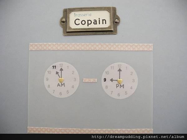 Copain二店