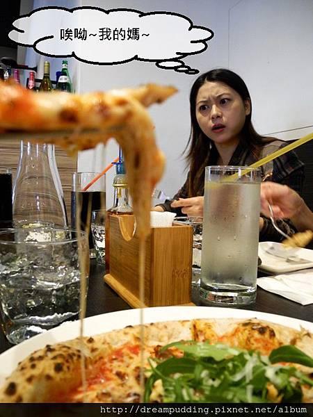 Carbone南義手工窯烤披薩