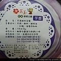芙玉日式鮮奶豆腐