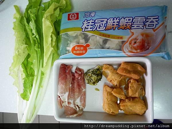 元林魯肉飯特製麻辣鴨血