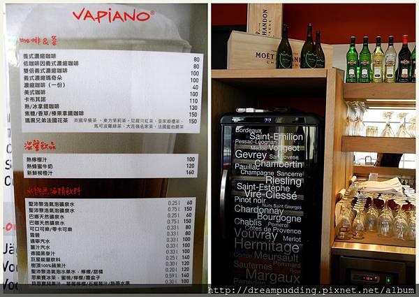 VAPIANO Taichung 1