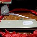 采采年糕禮盒