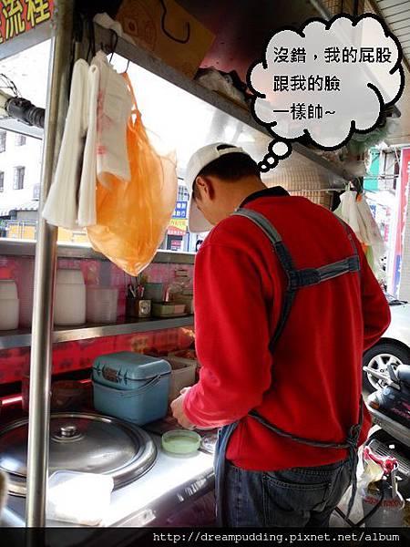 日出廣東粥飯糰