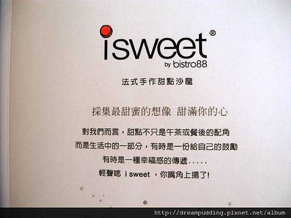 isweet