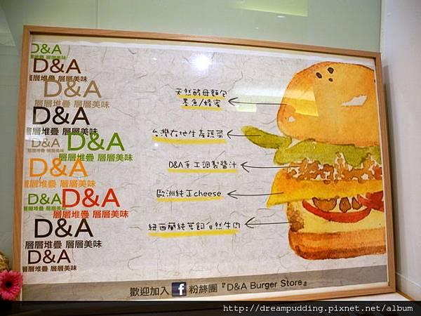 Devil & Angel burger store