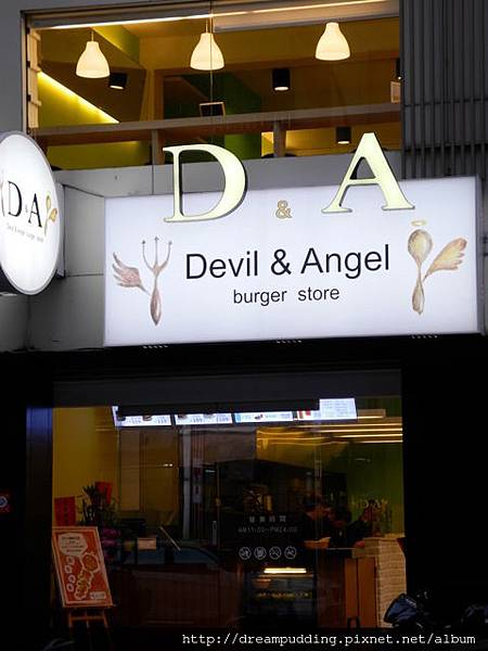 Devil & Angel burger store