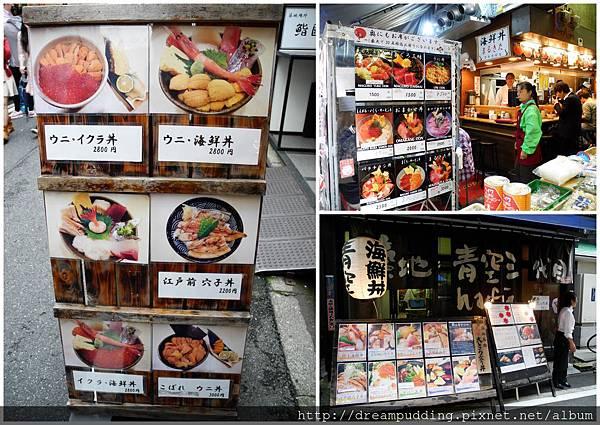 築地市場日本料理