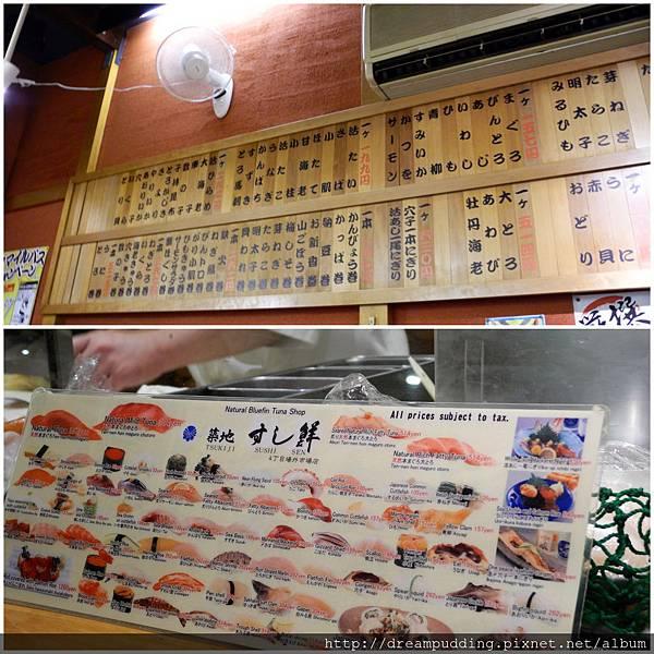 築地市場日本料理2