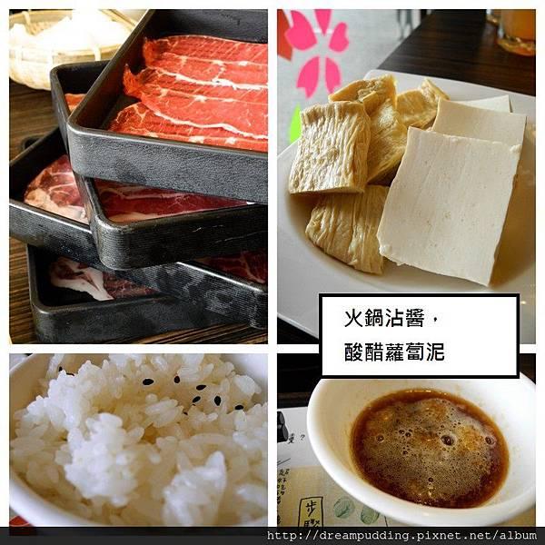 北澤壽喜燒5
