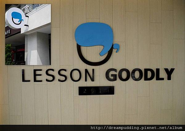 LESSON GOODLY