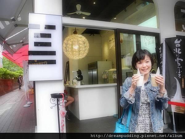 日本白一Shiroichi 10秒生淇淋