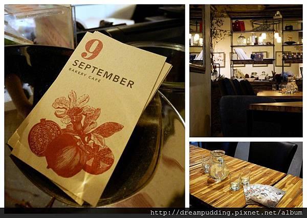 9月咖啡館