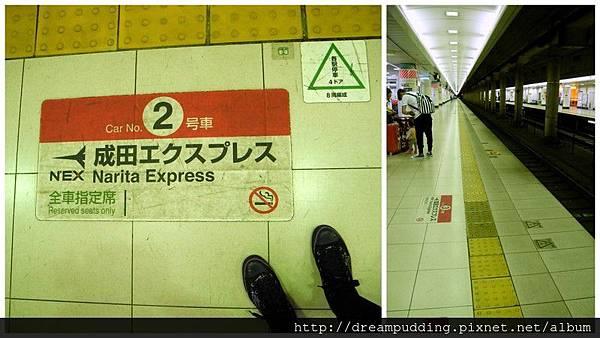 201405東京1