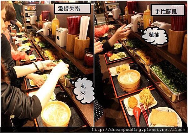 丸龜製麵3