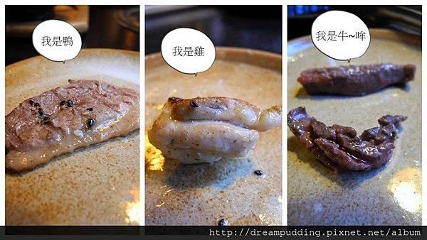 紅巢燒肉工房
