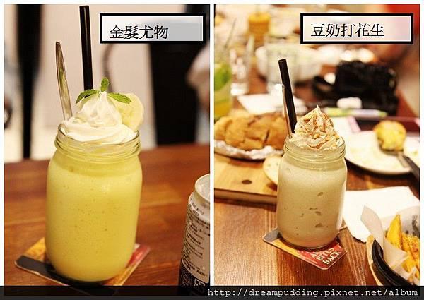 Oh!sweet3