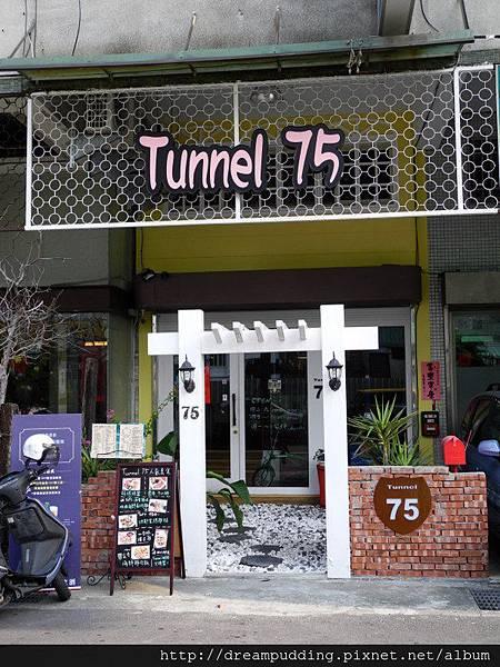 Tunnel 75
