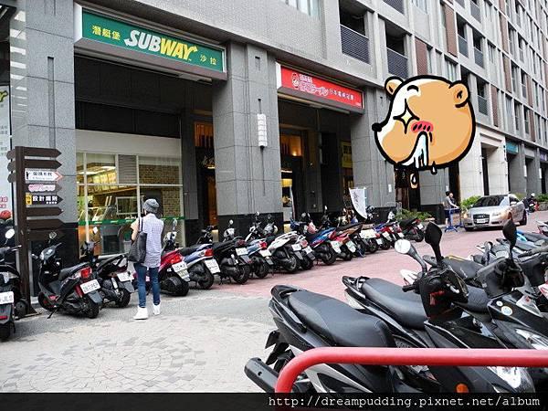 赤坂拉麵文華道店