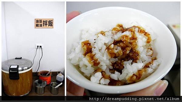 台南溫體牛