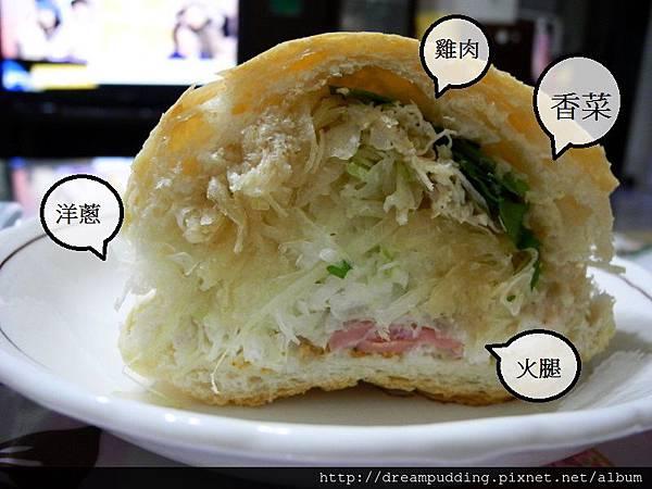 瘦子法式麵包
