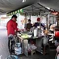 三王廟肉粿