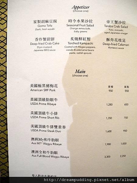 樂軒日式鍋物料亭