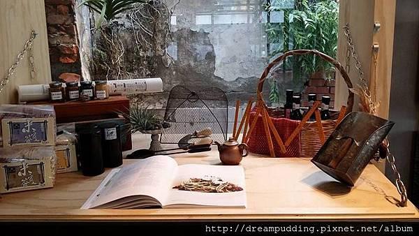 TU PANG地坊餐廳