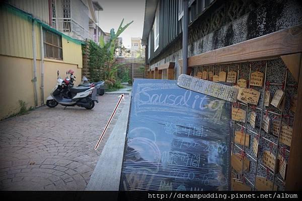 Sausalito CAFE莎莎莉朵