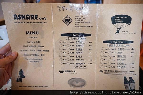 AShare Cafe