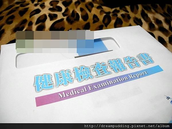 DSCN0101.jpg