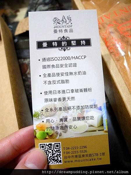 DSCN8738.JPG