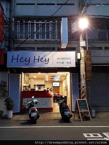HeyHey