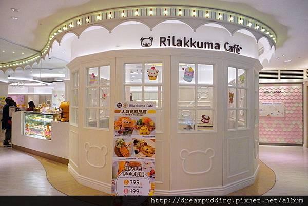 拉拉熊主題餐廳台中店