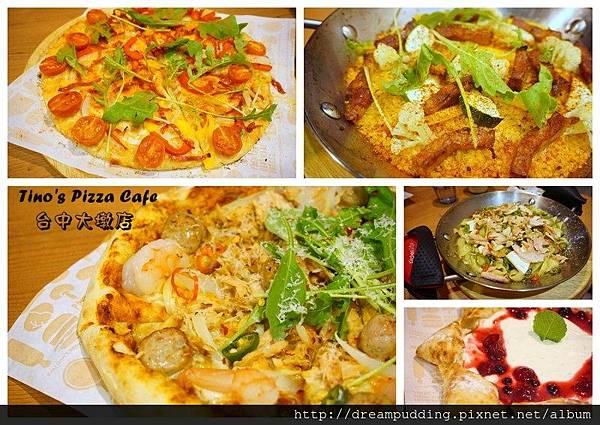 Tino's Pizza堤諾比薩