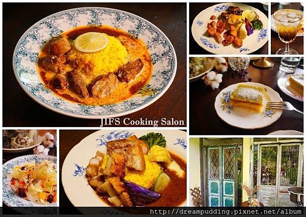 JIFS Cooking Salon吉福斯義式法烹沙龍
