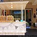 台灣堡甜品屋