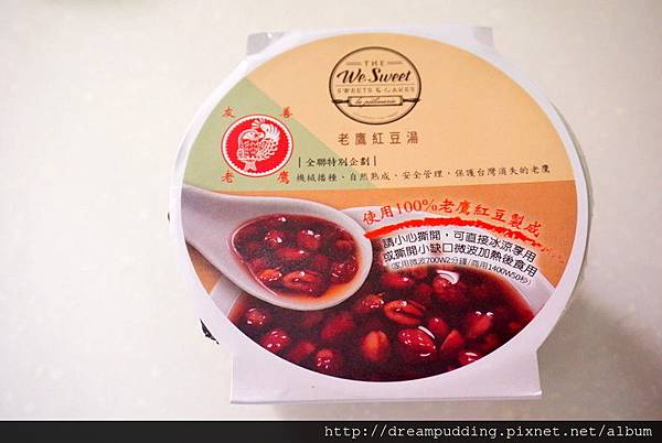 全聯老鷹紅豆湯