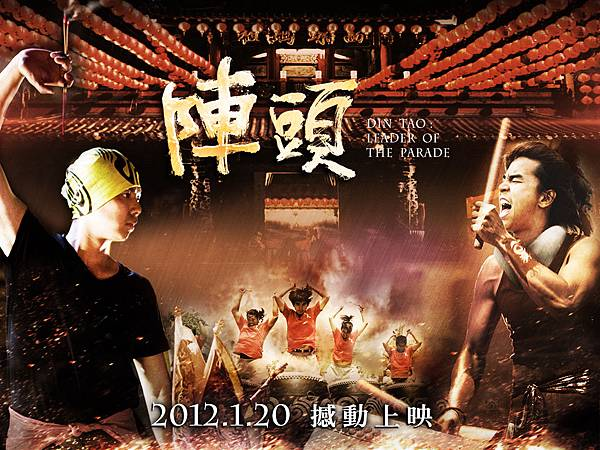 dintao_1024x768.jpg