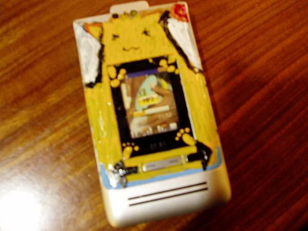 阿皮彩繪的手機
