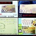 20081110收穫滿載.jpg