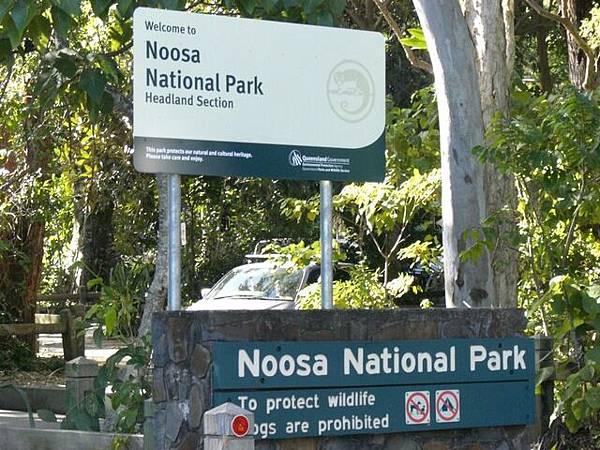 努沙國家公園,是布市北部有名的小鎮