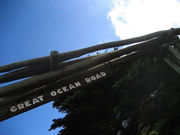 Great ocean road(大洋路)大門牌