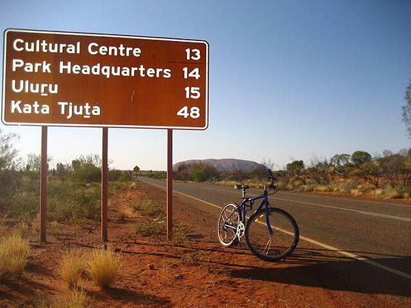 15公里遠嗎?好像有一點,不過也還好啦!